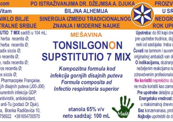 tonsilgonon-supstitucio-7-mix-gormula-composita-ad- infectio-respiratoria-superior-mother-tincture-urtinktur-teinture-mere-homeopat-tinktura-ekstrakt-biljni-preparati-com-yt1mi