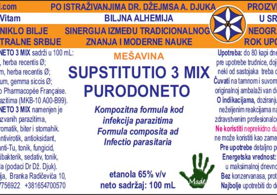 purodoneto-supstitutio-3-mix-formula-composita-ad-infectio-parasitaria-tanacetum-vulgare-artemisia-absinthium-syzygium-aromaticum-homeopat-tinktura-ekstrakt-biljni-preparati-com-yt1mi