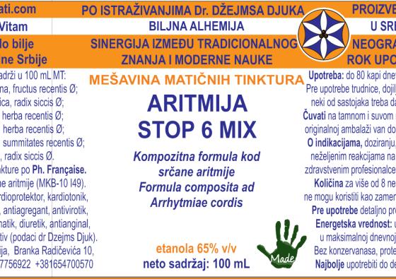 aritmija
