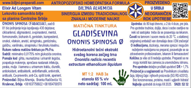 Gladiševina, Zečji trn Ononis spinosa (Fabaceae)