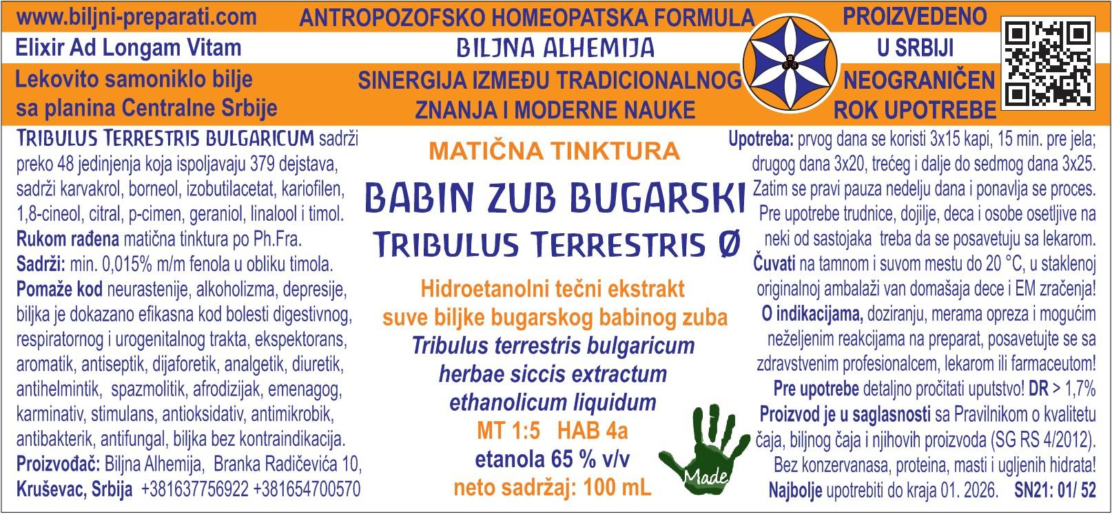 TRIBULUS TERRESTRIS BULGARICUM BABIN ZUB BUGARSKI
