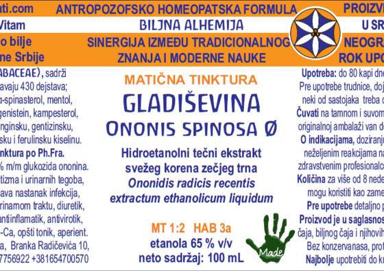 GLADIŠEVINA ZEČJI TRN ONONIS SPINOSA 100